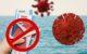 Байден возобновил запрет на поездки для некоторых стран