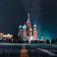 Россия официально объявила